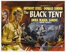 The Black Tent - British Movie Poster (xs thumbnail)