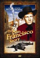 The San Francisco Story - Movie Cover (xs thumbnail)