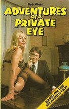 Adventures of a Private Eye - VHS cover (xs thumbnail)
