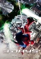 The Amazing Spider-Man 2 - Movie Poster (xs thumbnail)