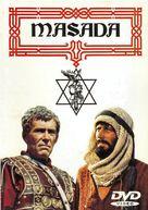 """""""Masada"""" - DVD cover (xs thumbnail)"""