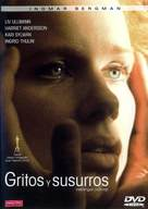 Viskningar och rop - Spanish DVD cover (xs thumbnail)