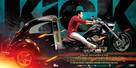 Kick - Indian Movie Poster (xs thumbnail)