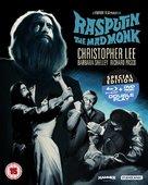 Rasputin: The Mad Monk - British Blu-Ray movie cover (xs thumbnail)