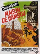 House of Bamboo - French Movie Poster (xs thumbnail)