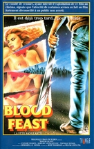 Blood Feast - French VHS cover (xs thumbnail)