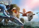 Avatar - Mexican Movie Poster (xs thumbnail)
