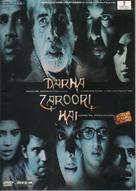 Darna Zaroori Hai - Indian Movie Cover (xs thumbnail)