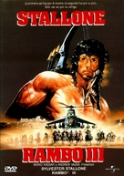 Rambo III - Spanish DVD cover (xs thumbnail)