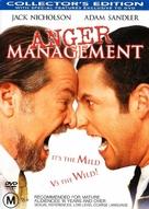 Anger Management - Australian DVD movie cover (xs thumbnail)