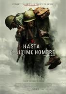 Hacksaw Ridge - Ecuadorian Movie Poster (xs thumbnail)