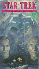 Star Trek 25th Anniversary Special - VHS movie cover (xs thumbnail)