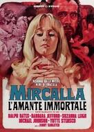 Lust for a Vampire - Italian DVD movie cover (xs thumbnail)