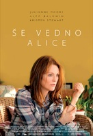 Still Alice - Slovenian Movie Poster (xs thumbnail)