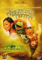 The Muppets Wizard Of Oz - French DVD movie cover (xs thumbnail)