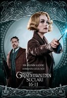 Fantastic Beasts: The Crimes of Grindelwald - Turkish Movie Poster (xs thumbnail)