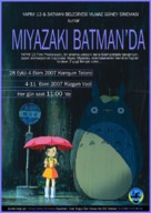 Tonari no Totoro - Turkish Movie Poster (xs thumbnail)