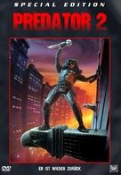 Predator 2 - German DVD cover (xs thumbnail)