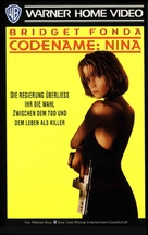 Point of No Return - German VHS cover (xs thumbnail)