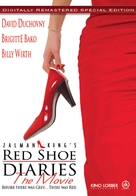 Red Shoe Diaries - DVD cover (xs thumbnail)