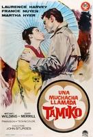A Girl Named Tamiko - Spanish Movie Poster (xs thumbnail)