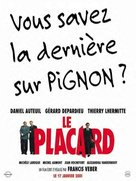 Le placard - French Movie Poster (xs thumbnail)