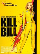 Kill Bill: Vol. 1 - French Movie Poster (xs thumbnail)