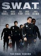 """""""S.W.A.T."""" - DVD cover (xs thumbnail)"""
