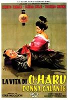Saikaku ichidai onna - Italian Movie Poster (xs thumbnail)