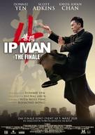 Yip Man 4 - German Movie Poster (xs thumbnail)