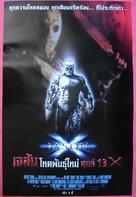 Jason X - Thai Movie Poster (xs thumbnail)