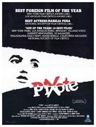 Pixote: A Lei do Mais Fraco - Movie Poster (xs thumbnail)