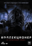 The Collector - Russian DVD cover (xs thumbnail)