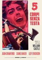 Strait-Jacket - Italian DVD movie cover (xs thumbnail)