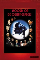 Murder on the Orient Express - Dutch Movie Cover (xs thumbnail)
