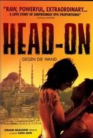 Gegen die Wand - DVD cover (xs thumbnail)