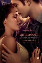 The Twilight Saga: Breaking Dawn - Part 1 - Mexican Movie Poster (xs thumbnail)