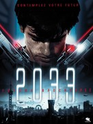 2033 - French DVD movie cover (xs thumbnail)