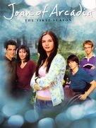 """Joan of Arcadia"" - Movie Cover (xs thumbnail)"