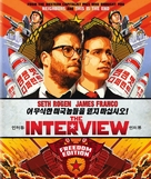 The Interview - Blu-Ray movie cover (xs thumbnail)