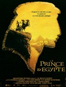 The Prince of Egypt - French Movie Poster (xs thumbnail)