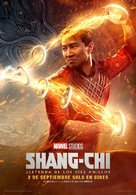 Shang-Chi and the Legend of the Ten Rings - Mexican Movie Poster (xs thumbnail)