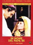 In nome del papa re - Italian DVD cover (xs thumbnail)