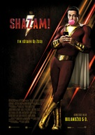 Shazam! - Lithuanian Movie Poster (xs thumbnail)