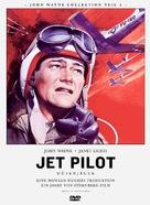Jet Pilot - German DVD cover (xs thumbnail)
