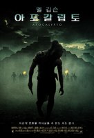 Apocalypto - South Korean Movie Poster (xs thumbnail)