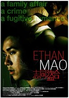 Ethan Mao - Movie Poster (xs thumbnail)