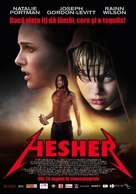 Hesher - Romanian Movie Poster (xs thumbnail)