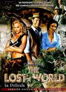 """""""The Lost World"""" - Spanish DVD movie cover (xs thumbnail)"""