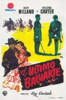 Bugles in the Afternoon - Spanish Movie Poster (xs thumbnail)